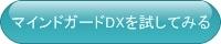 button_009.jpg